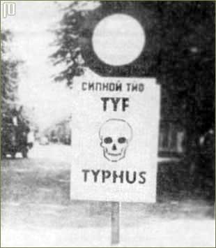 tifus_terezin
